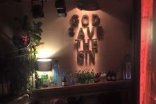 thumb_patio-cocktailbar-restaurant-partyraum-mieten